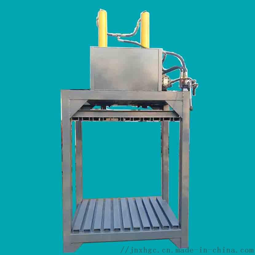 水泥编织袋立式液压捆包机 麻袋片无门液压捆包机133452172