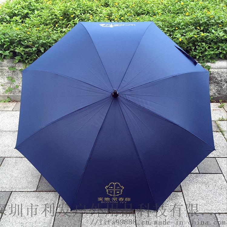 直杆纤维雨伞广告伞雨伞定制logo超大抗风高尔夫伞104650165