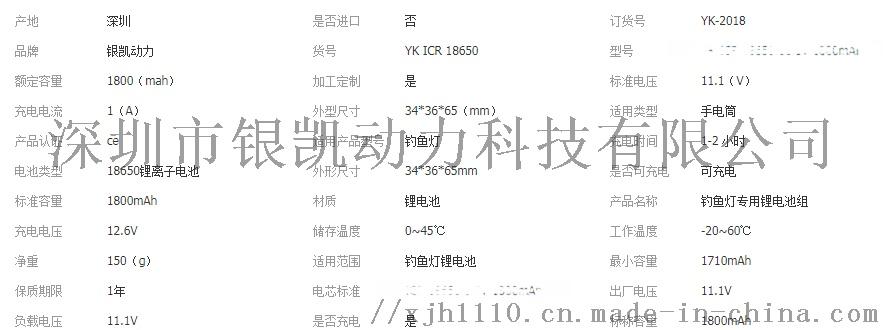 1570416146(1).jpg