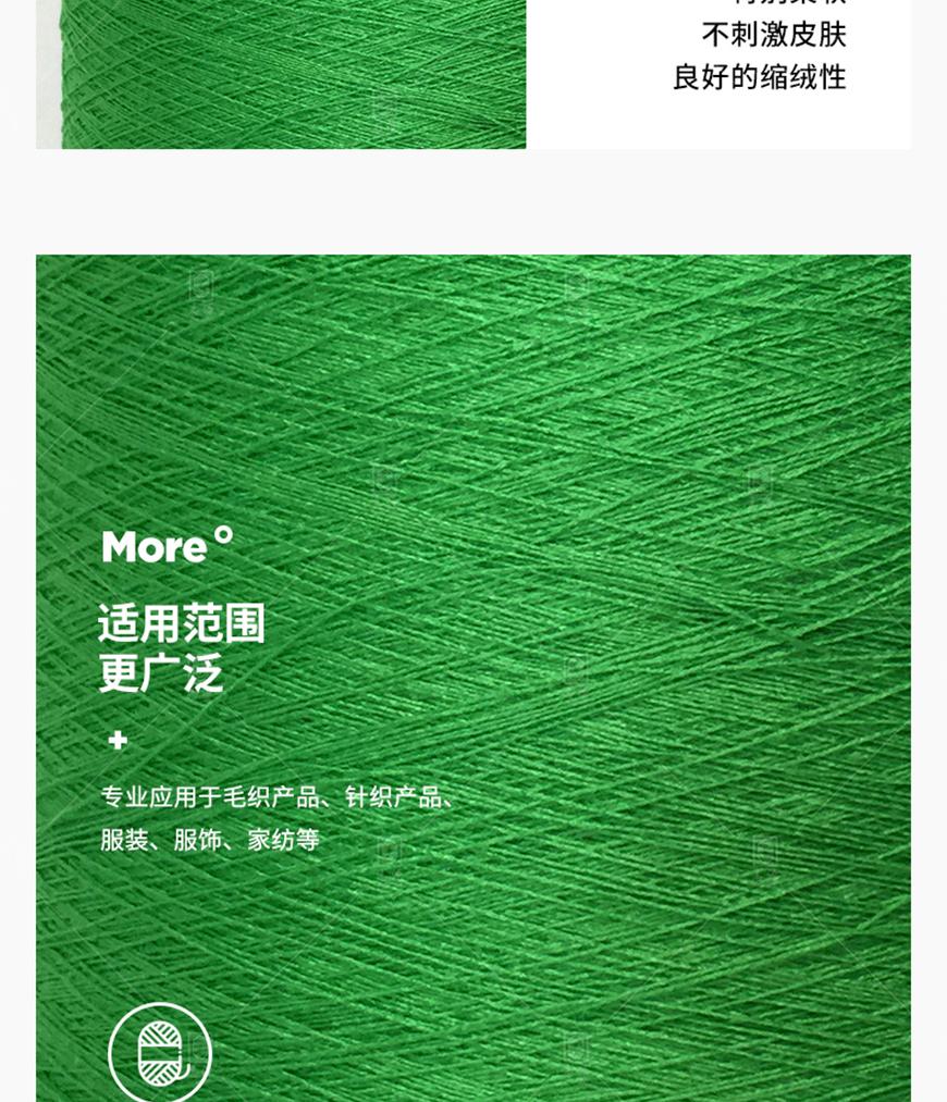 抗起球天丝棉_07.jpg