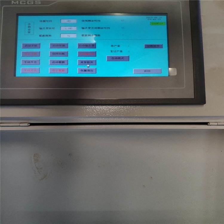青储打捆机显示屏1.jpg
