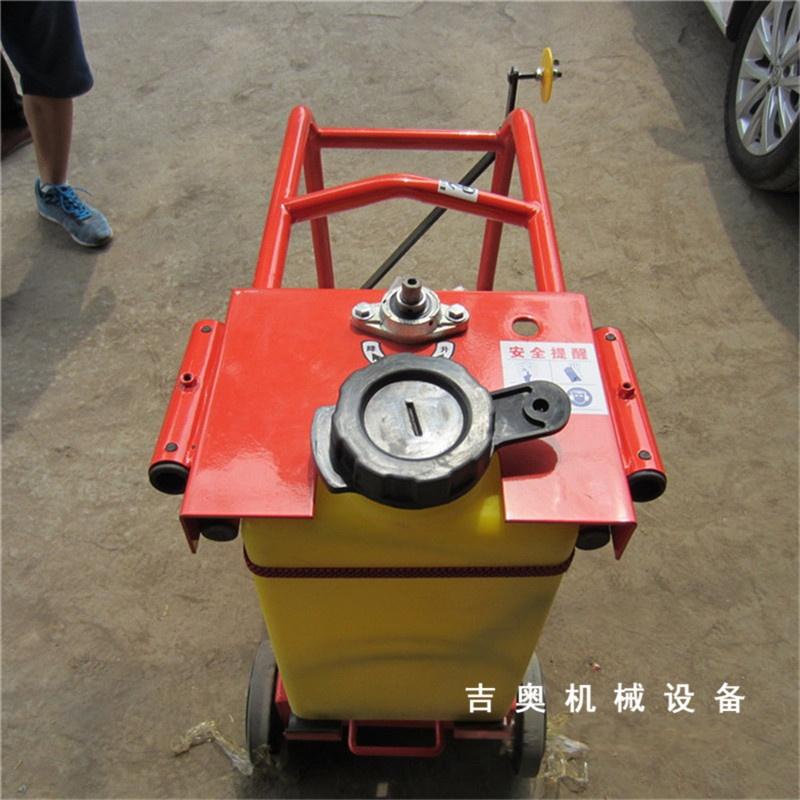 吉奥机械马路切割机 (132).jpg