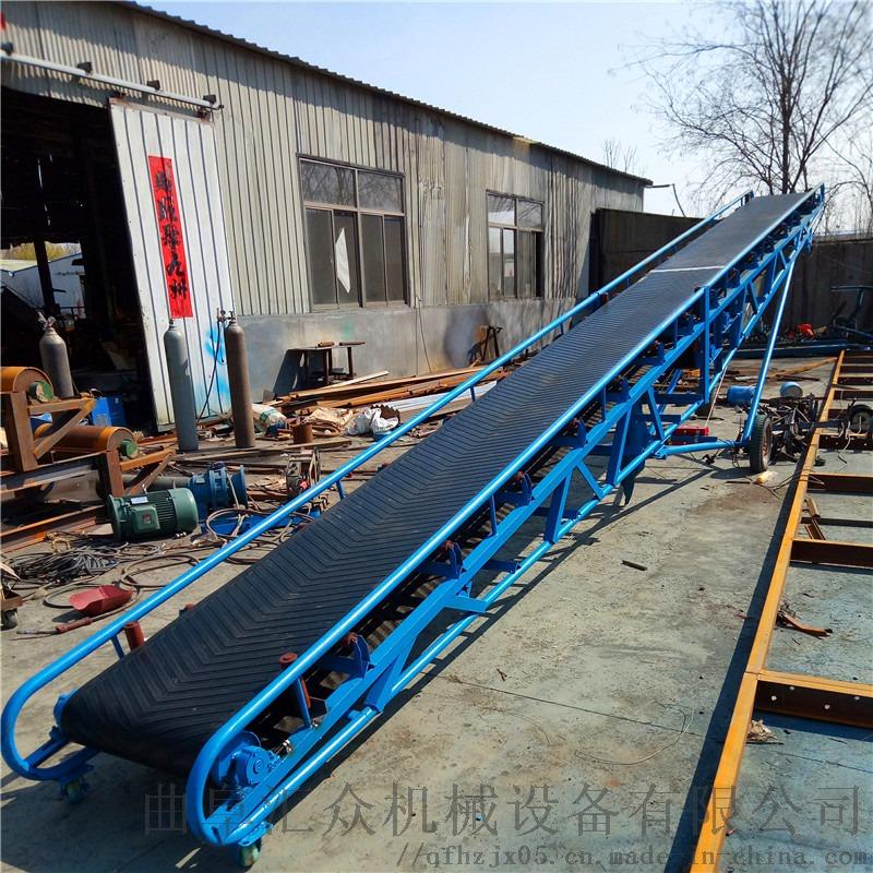 汇众厂家加工65公分带宽加格挡砖块装卸输送机60179032