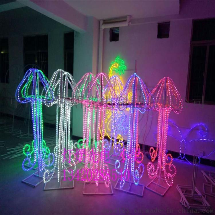 古鎮燈光節 led水母造型燈 光纖地插燈770063965