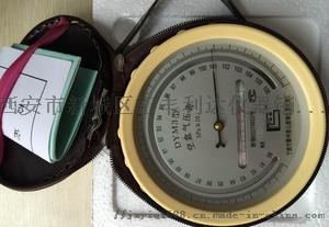 西安哪里有卖空盒气压表13891919372764724682