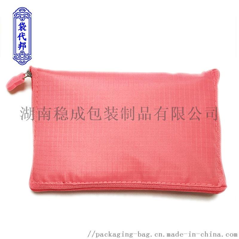 折叠式购物袋 环保广告宣传袋 LOGO防水袋 便携可折叠收纳袋定制 (7).jpg