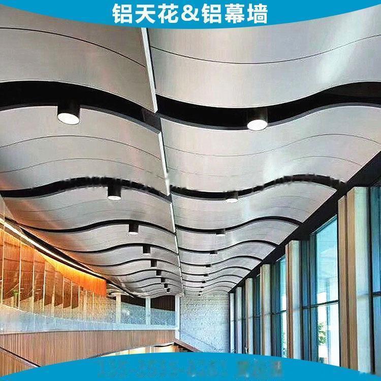 波浪形铝单板吊顶 (1).jpg
