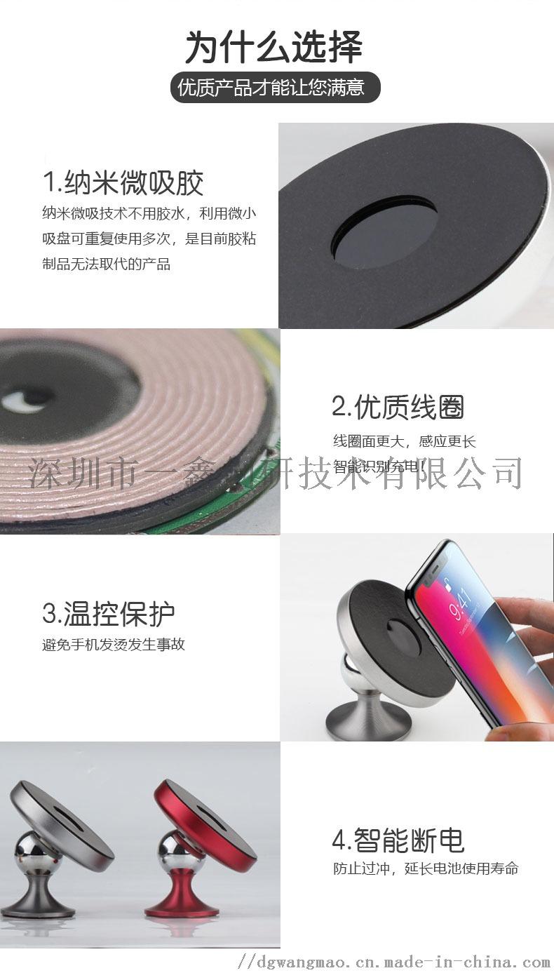 車載無線充電器手機無線充電器支架批發定製一鑫創研71973955
