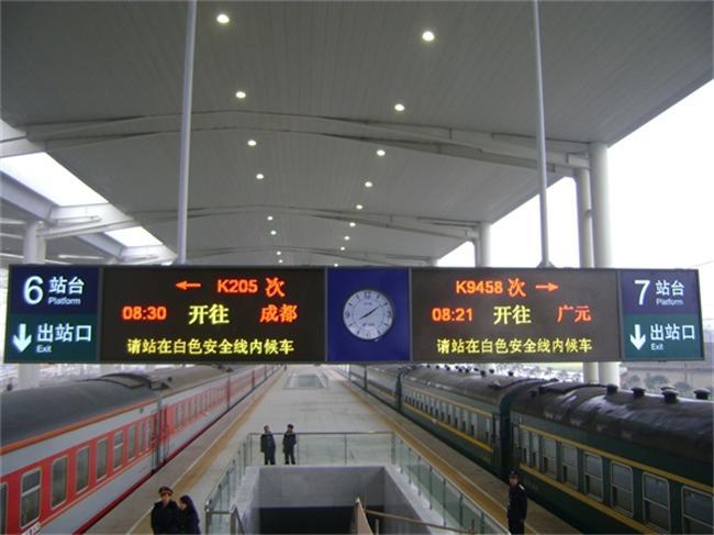 P7.62双色显示屏列车车站信息屏794709695