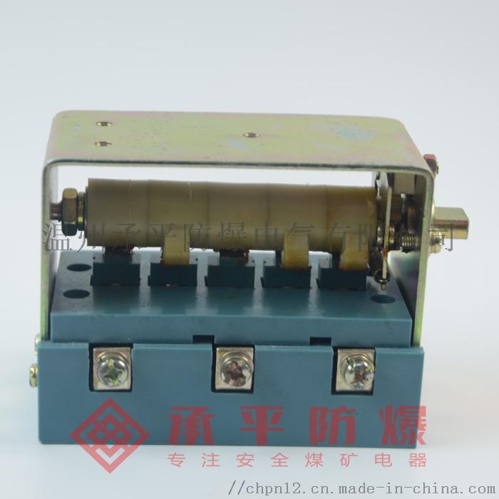 QC815-60A图二水印.jpg