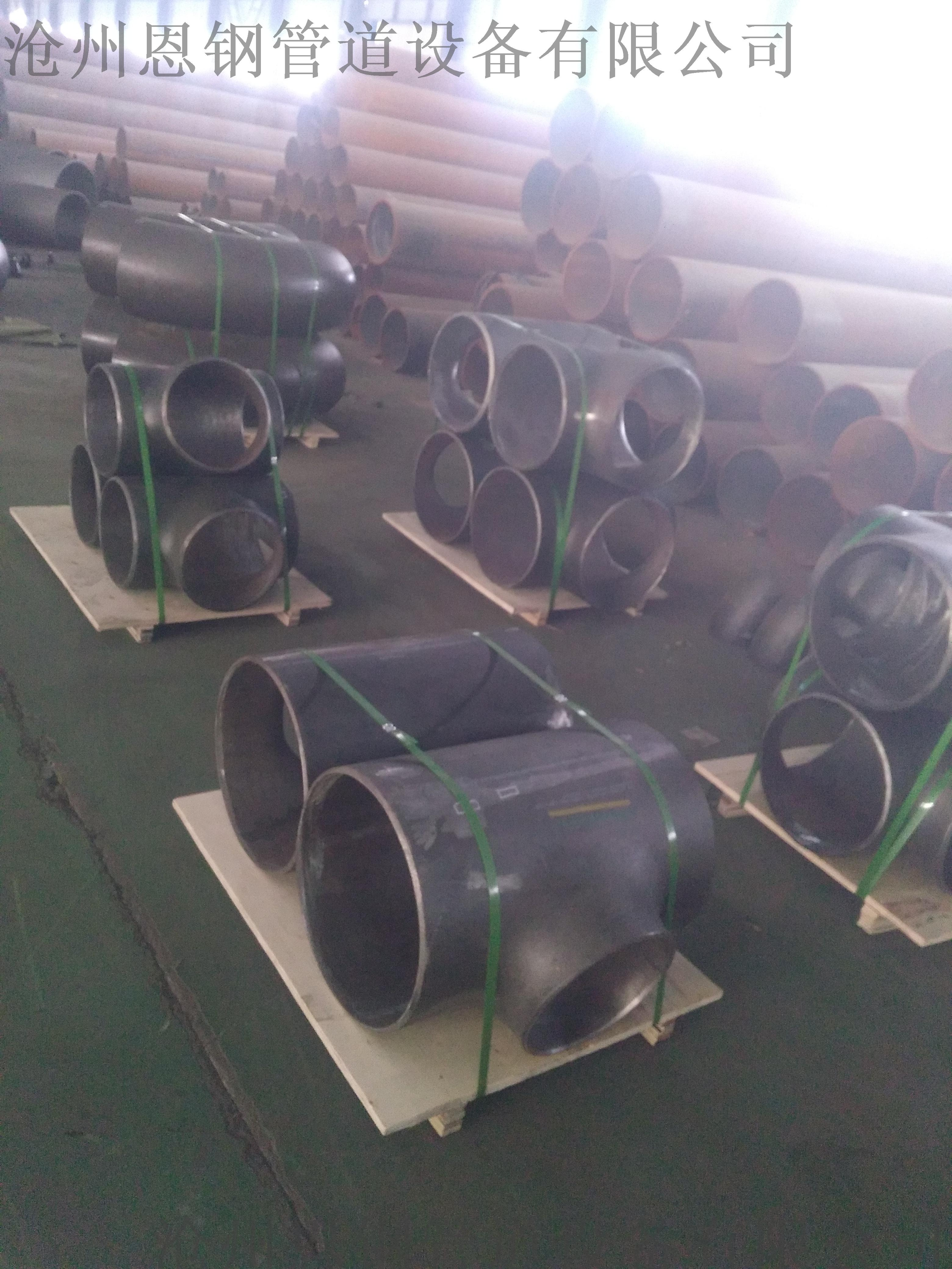 JIS B2312日标对焊钢管管件817594755