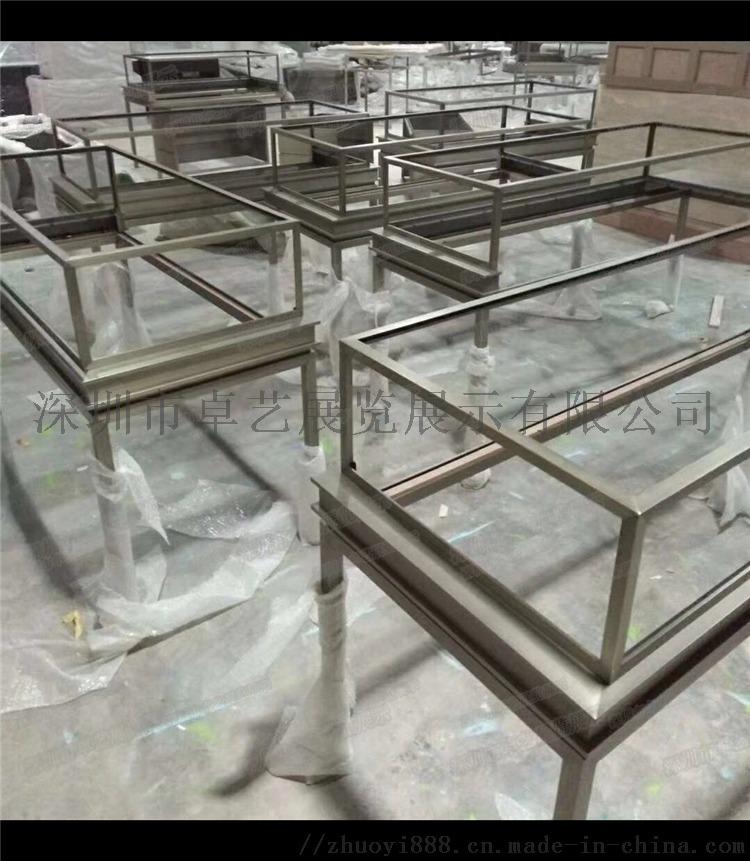 不锈钢珠宝展示柜厂家定做757495992