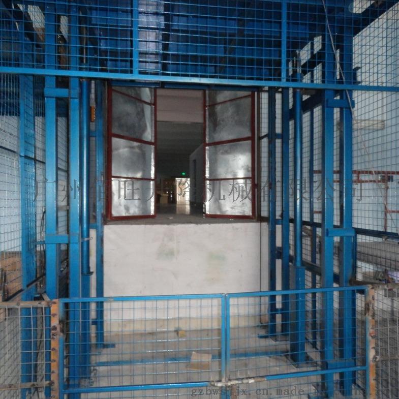 液壓升降貨梯廠家直供液壓簡易工業工廠倉庫升降貨梯781117055