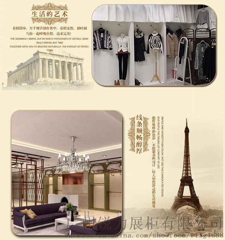 广州厂家供应服装展柜服装店展示台男女装货架60285845
