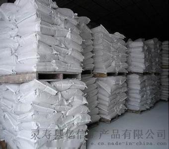 碳酸钙4.jpg