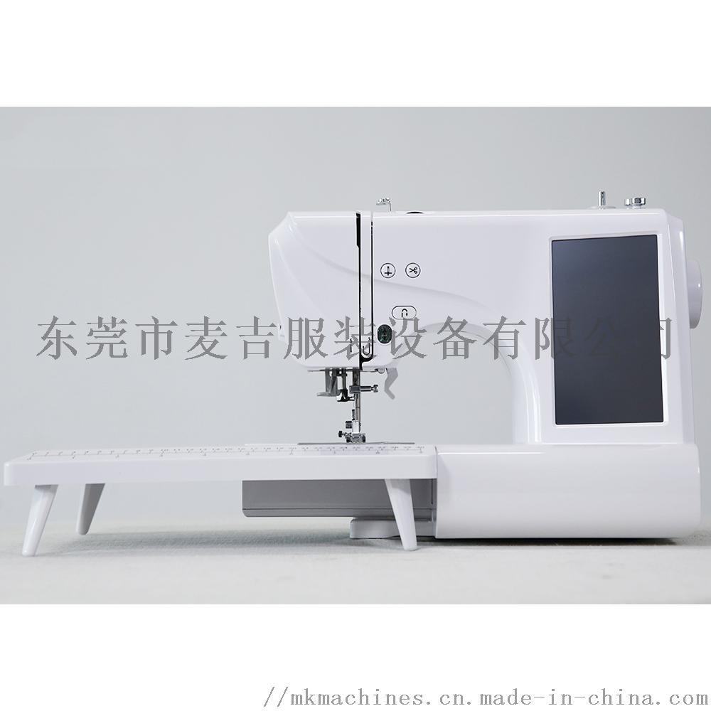 多功能家用电脑缝纫机刺绣机798790055