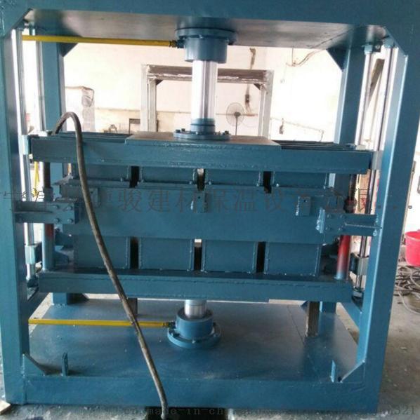 山东全自动珍珠岩保温板设备 珍珠岩门芯板生产线767029715