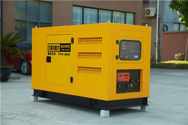 400A柴油发电电焊机 (7).jpg