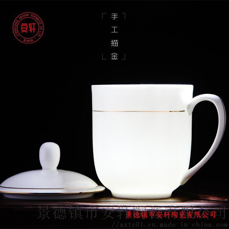 员工礼品定制茶杯5.jpg