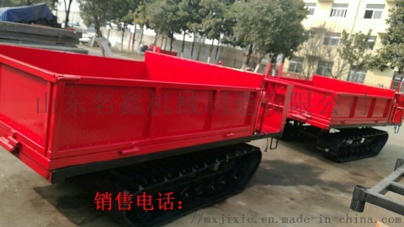 履带运输车 (11).jpg