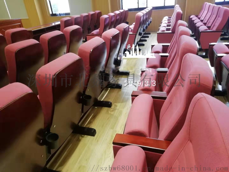 礼堂椅品牌排行-礼堂椅的功能-学校礼堂椅家具106657755