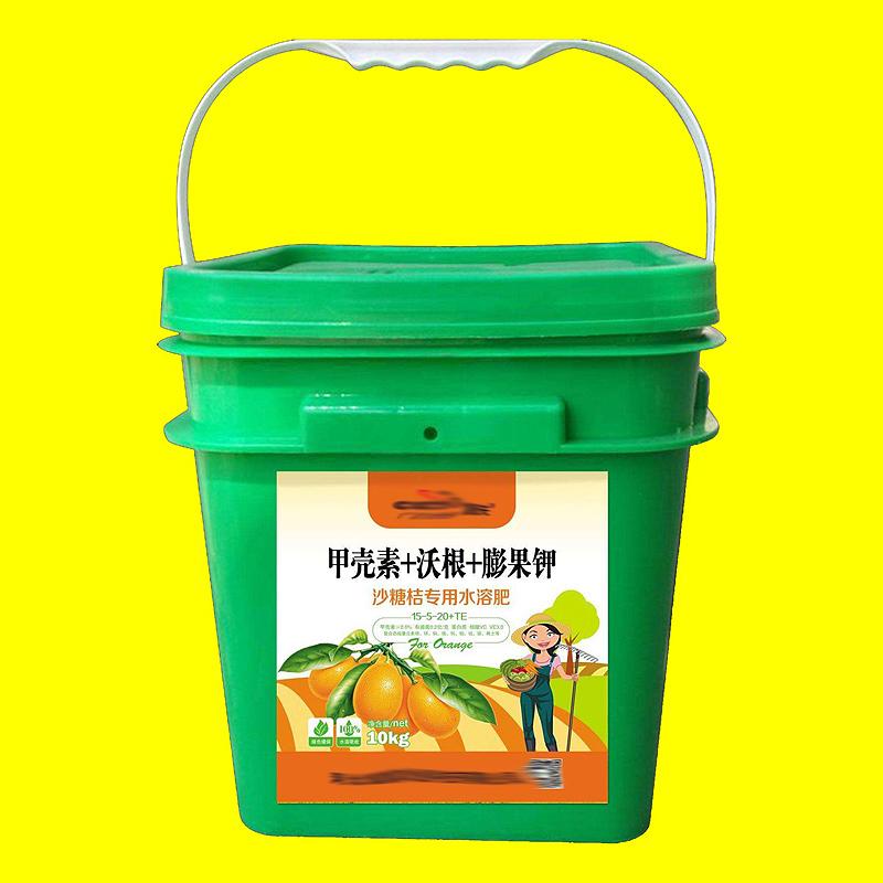 肥料包装设计66.jpg