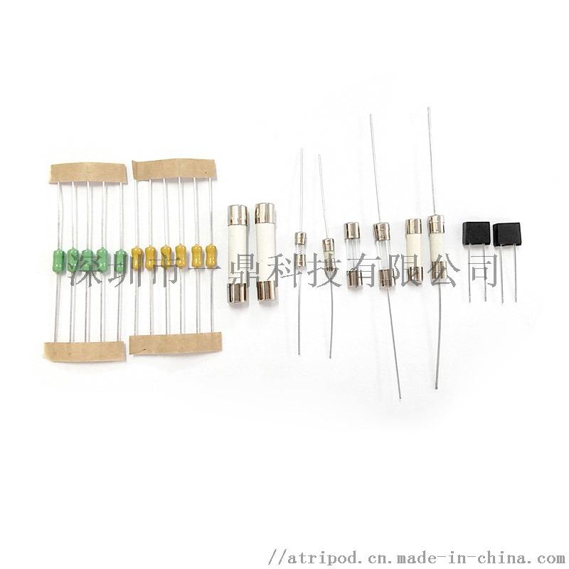 一鼎T3.15A250V玻璃管保险丝3.6*10125379732