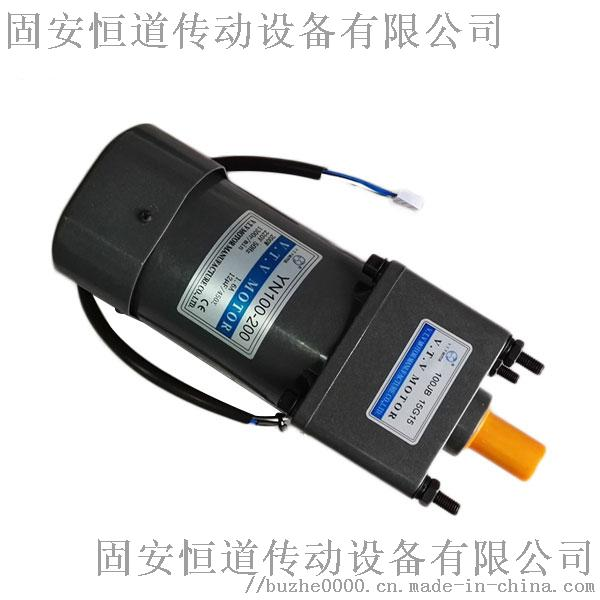 China-VTV-100mm-140-watt-220v-single-(2).jpg
