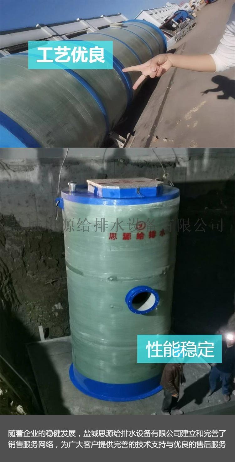 玻璃钢污水泵站  一体化污水提升泵站厂家指导安装955602135