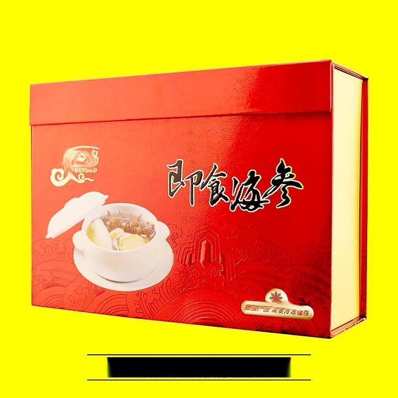 药品礼盒包装盒16.jpg