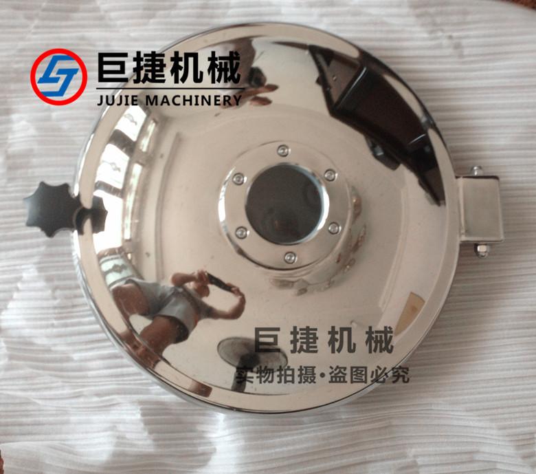 人孔-带视镜人孔、 不锈钢人孔 巨捷机械不锈钢人孔35393645