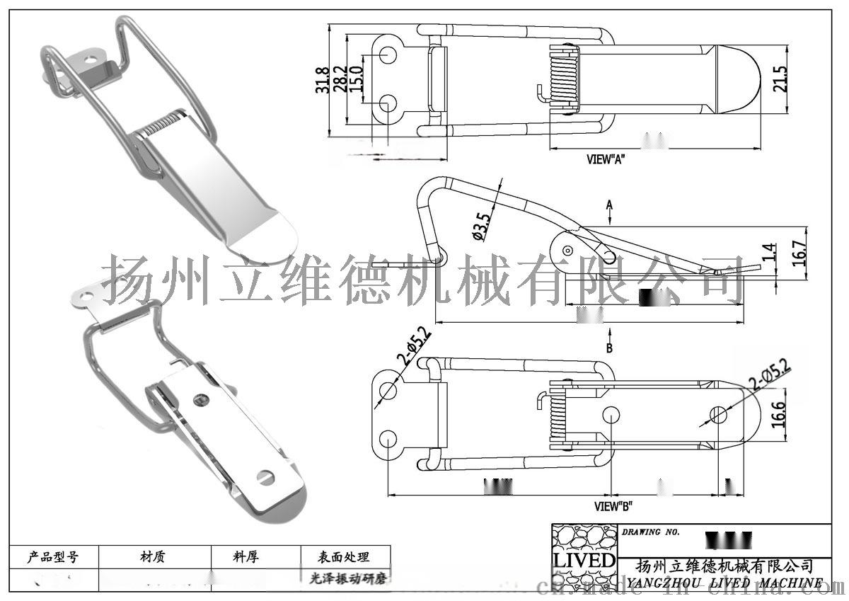 QF-715.jpg