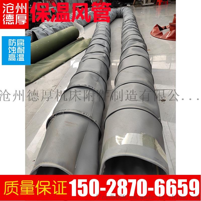 防火阻燃排气通风软连接风管料口伸缩布袋吸管风筒815762452
