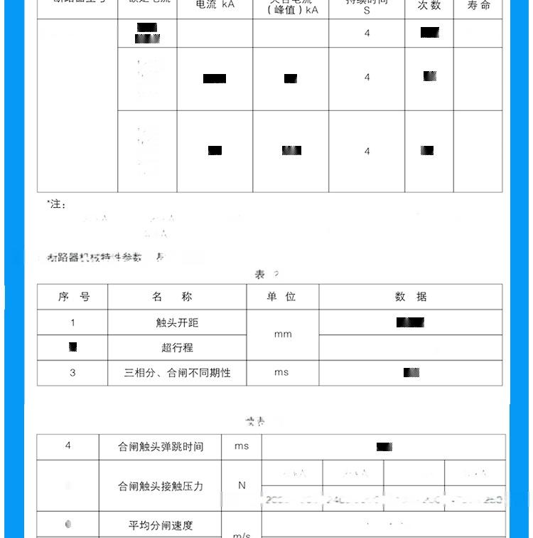 2_看圖王(38)_12.jpg