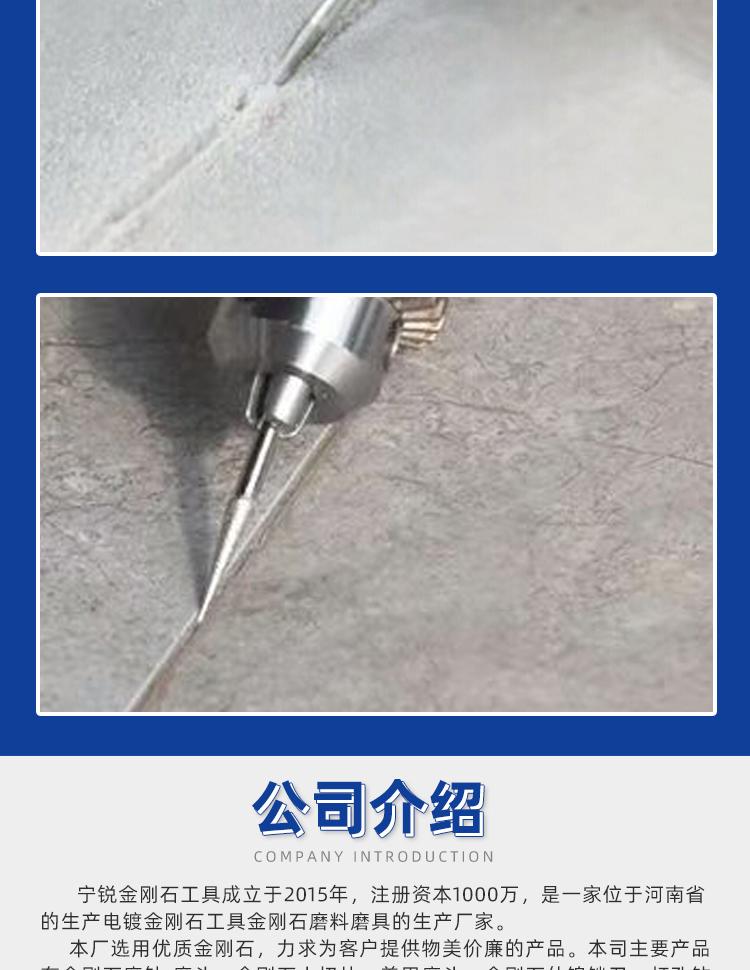 产品2_05.jpg