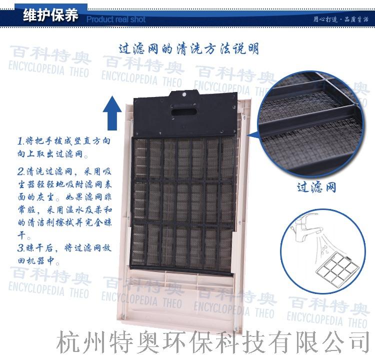 除湿器--890c---890_17.jpg