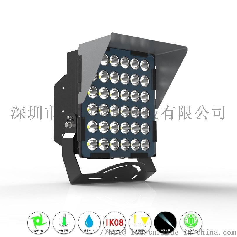 防爆LED球場高杆投光燈500W929630695