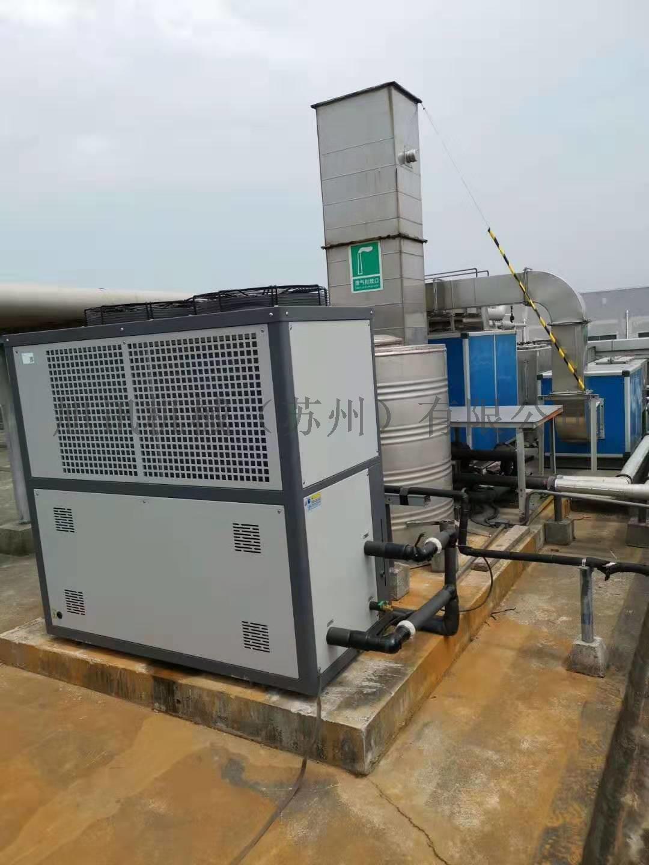 供应砂磨机冷水机  风冷20p厂家供货122396745