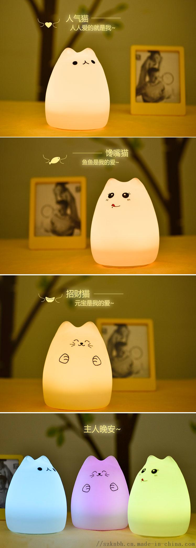 七彩动物硅胶灯宣传图12.jpg