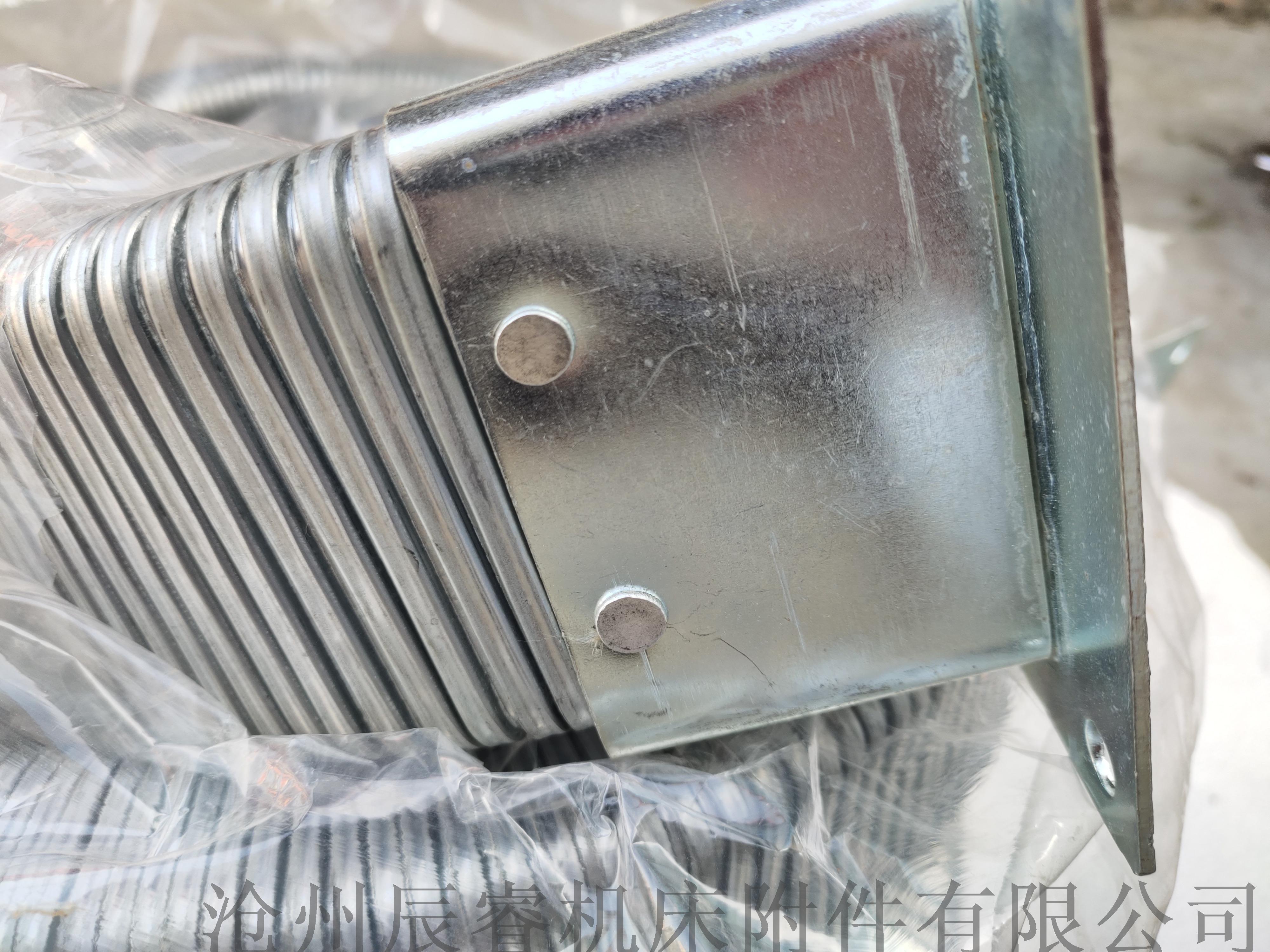 40*80封闭式矩形金属软管 沧州矩形金属软管872116405