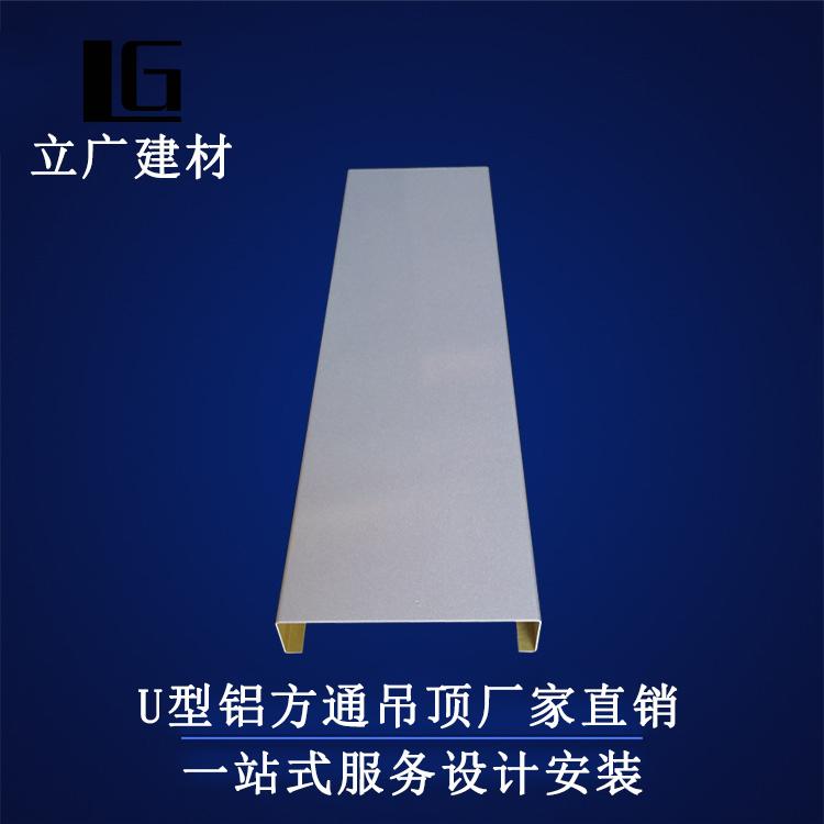 木纹条扣0.8厚度定制室内外吊顶材料长条形铝扣板96248745