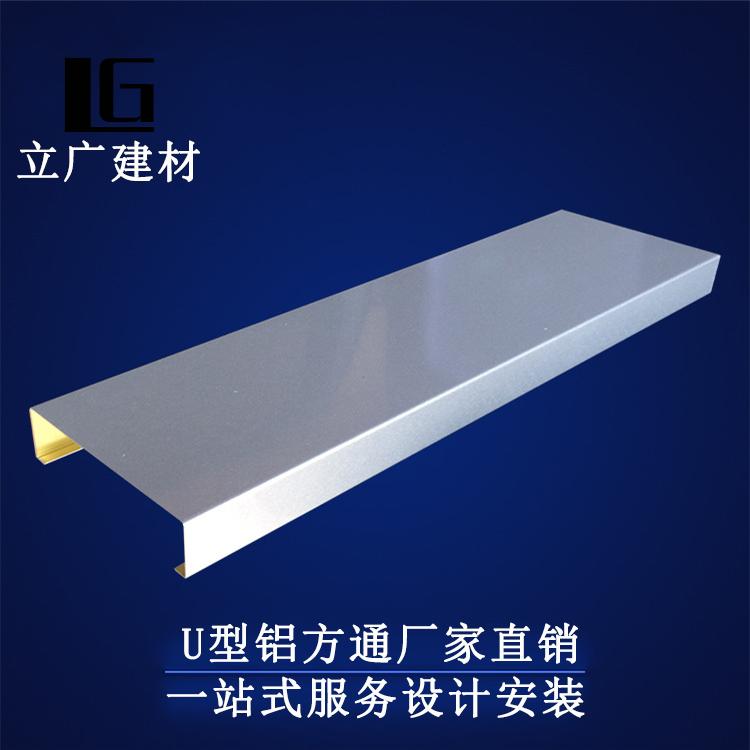 木纹条扣0.8厚度定制室内外吊顶材料长条形铝扣板96248725