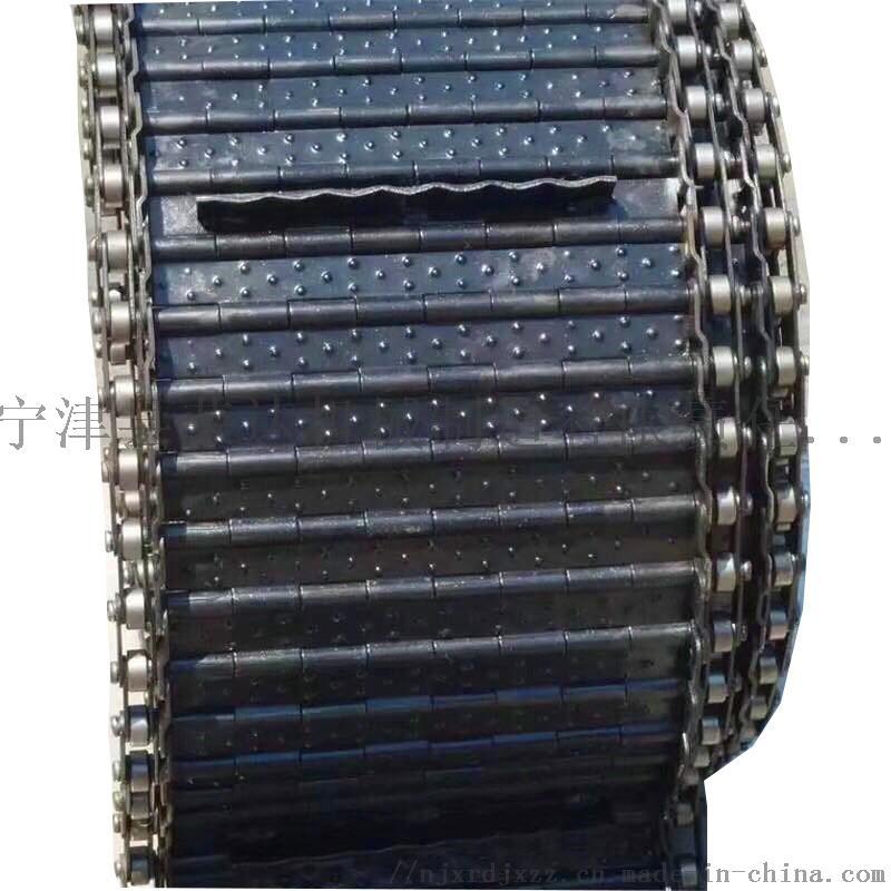 排屑机链板9.jpg