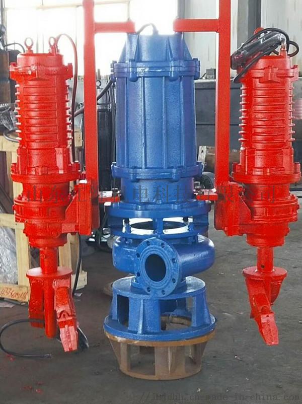 电厂抽渣泵,钢厂铁渣泵,矿企矿渣泵65391572