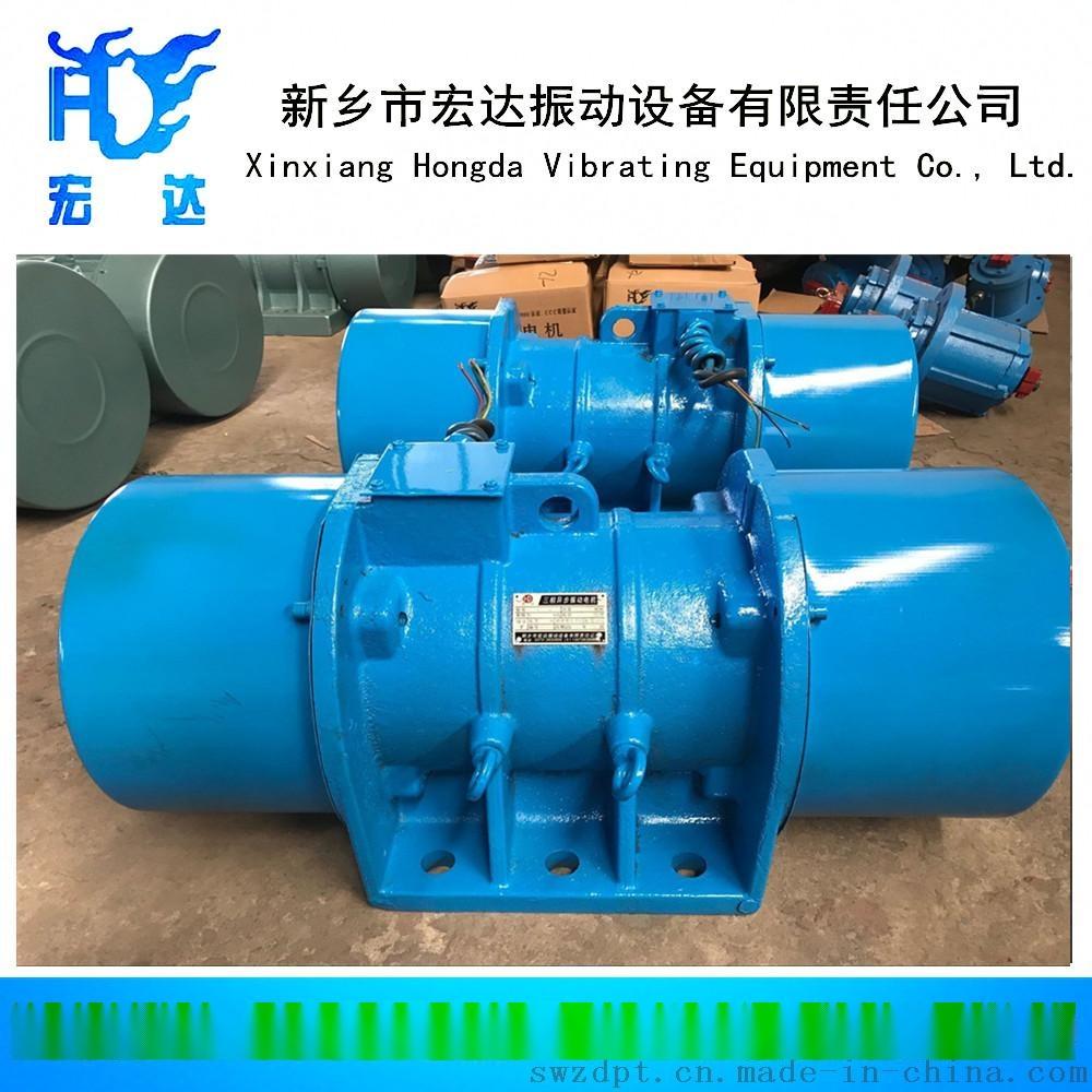 YJZ-160-6C振动源三相异步电动机772798655
