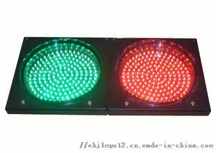 兩組合滿屏遙控燈.jpg