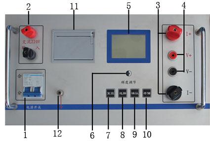 迴路電阻測試儀.png