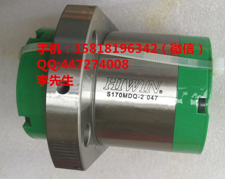 大导程 HIWIN滚珠丝杆R15-20S1-FSH 上银原装**64950545