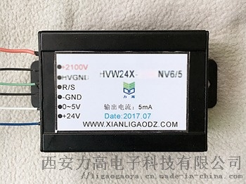24X-2100NV6I5镜像(1).jpg