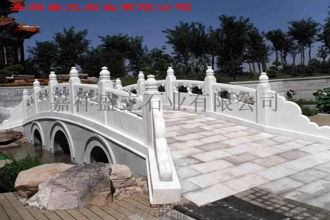 大桥石栏杆石雕栏板 大理石栏杆河道景区广场石头护栏64906302